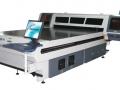 Широкоформатен УВ принтер 3.00m x2.00m