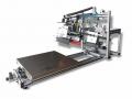 Автоматична машина с плъзгащ плот