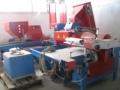 Автоматизирана линия за производство на разсад
