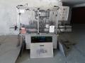 Етикетираща машина