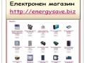 Гъвкави токови сензори Роговски