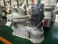 Aвтоматизирани линии за производство на пелети