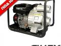 Бензинова водна помпа Cimex WP100 - 4 цола