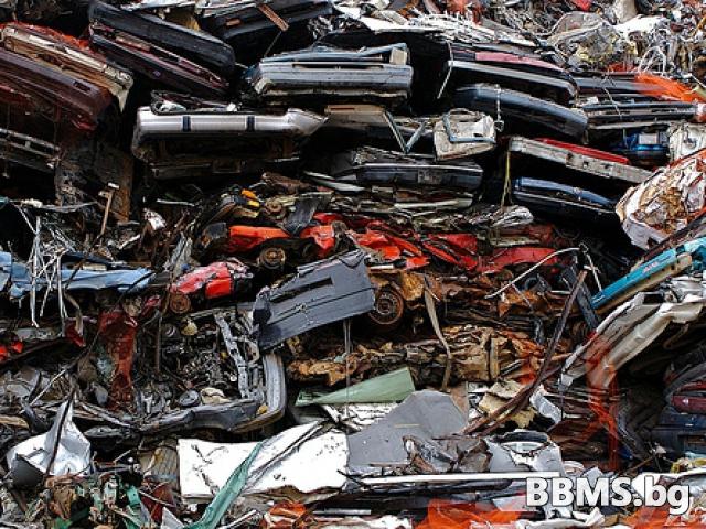 Купува стари коли,изгнили коли,повредени коли,ударени автомобили,изгорели автомобили,също бус,джип  и други за скрап,цветни метали,части