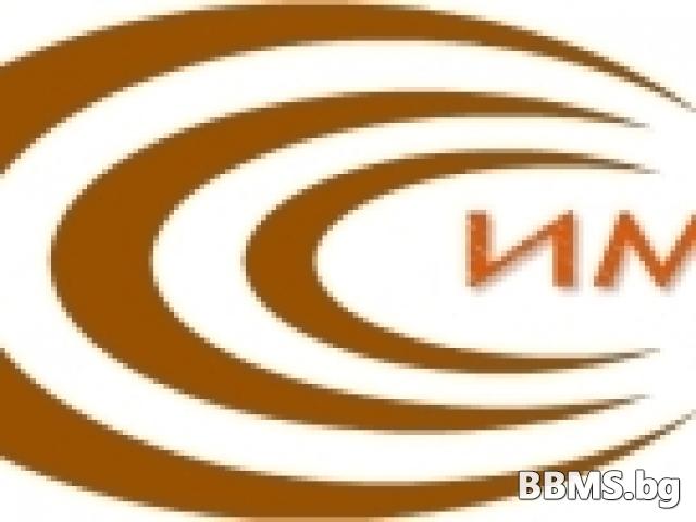 Линия за производство на пелети 1500 кг/ч