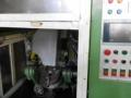 машина за ремонт на карета за амтомобили