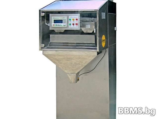 Самостоятелен многоглав тегловен дозатор 200 - 5000 г