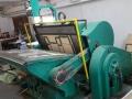 Продава ML China 1400 (2008)