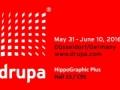 DRUPA 2016 от 31.05 до 10.06.2016 г.