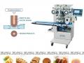 Автоматична линия за формоване на бисквити