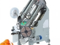Полуавтоматична машина за опаковане на зеленчуци и плодове в мрежа