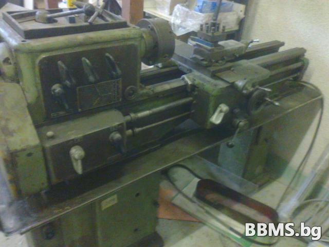 Металообработваща машина струг С8