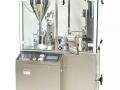 Автоматична машина за пълнене на желатинови капсули