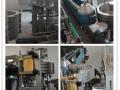 Етикетираща машина за автоматично поставяне на самозалепващи етикети