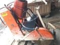 Машина за рязане на бетон
