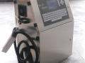 Мастиленоструен принтер за маркиране