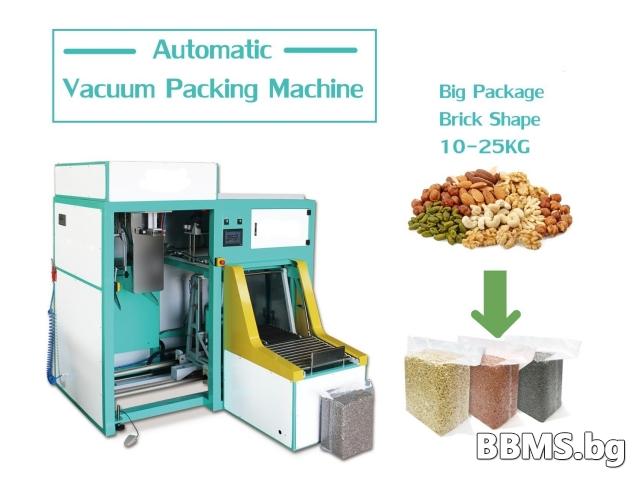 Автоматична вакуумна опаковъчна машина 10-25кг