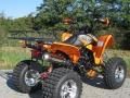Ново ATV Shineray 250 кубика, регистрация в КАТ , двуместно АТВ
