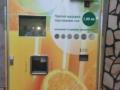 Вендинг машина за фреш портокал