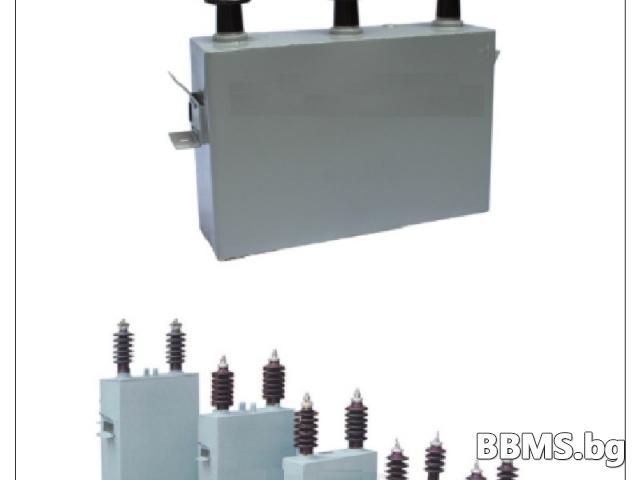 Кондензаторни батерии за средно напрежение