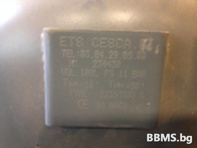 ресивър 100 литра Atlas Copco за винтов компресор