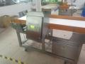 Металдетектор SМТ-980 5025
