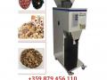 Дозираща Машина За Зърнени Продукти за 2-100гр. 2-200 гр.,10-999гр.