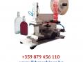 ЕТИКЕТИРКА-Машина за залепяне на 2 етикет+ ПАРТИДА И ДАТА