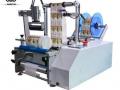 Печататаща машина за дата и партидa. Етикиращи и Дозиращи машини