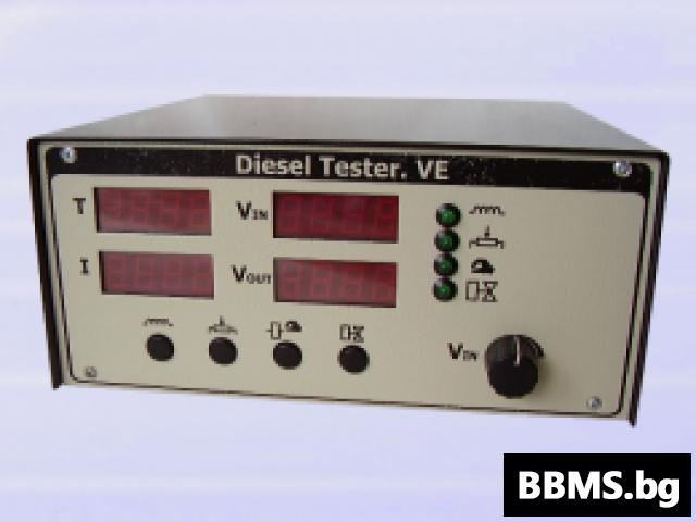 Тестер за измерване на налягане на дюзи