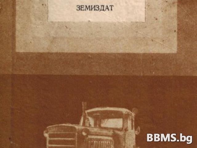 техническа документация  трактори комбайни