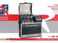 Стенд за диагностика на Common Rail инжектори