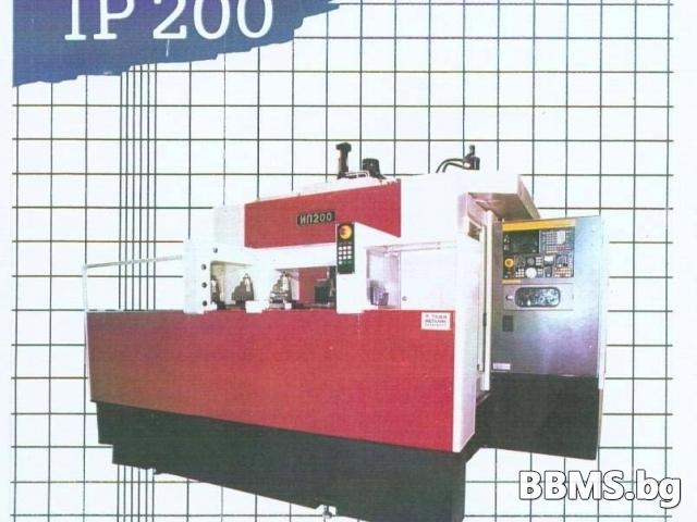 Обработващ център IP200