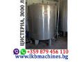 Cisterna nerajdaveika 3200-5000 l