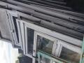 Алуминиеви прозорци - конструкция Шумен