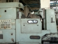 Продавам Зъбофрезова машина Комсомолец 53А50Н