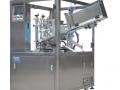 Автоматична машина за пълнене и запечатване на пластмасови тубички
