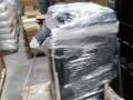 Графотрейд продава Коника Минолта C 353