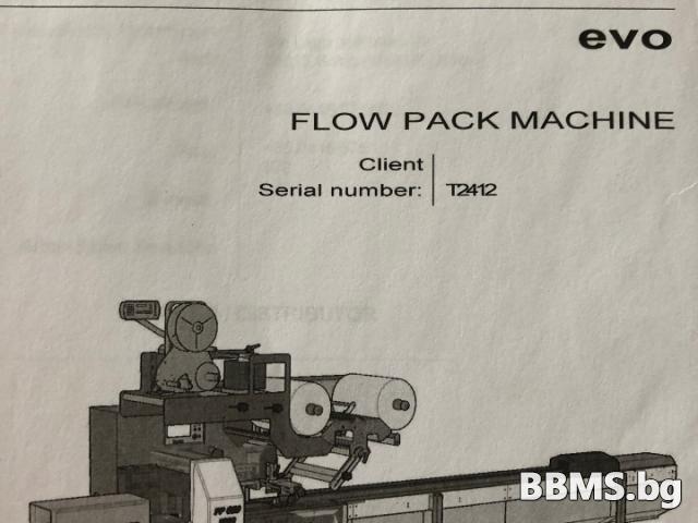 Пакетажна машина TecnoPack