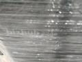 Графотрейд продава Коника Минолта C 224 Е