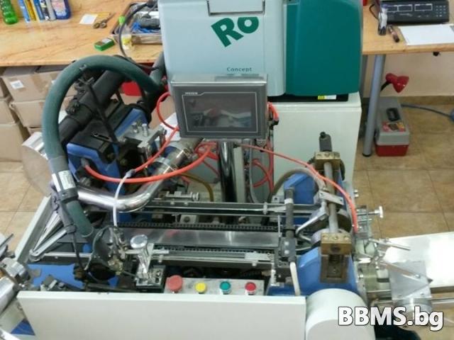 Mашина за производство на хартиени конуси