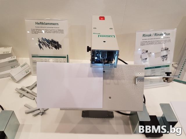 електрически телбод подходящ за брошури RINAK-1250лева