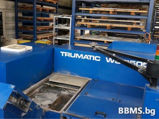 WatetJet Machine Trumpf Water Jet Manufacter