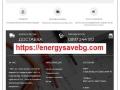 Eлектроапаратура - онлайн магазин