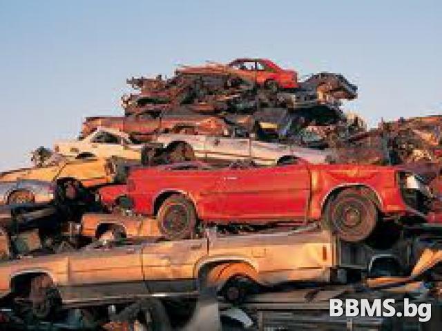 Изкупува коли за рециклиране/скрап/,изгнили