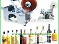 Eтикиращи машини за Плоски, Цилиндрични, Квадратни форми. Дозиращи, Затварящи машини