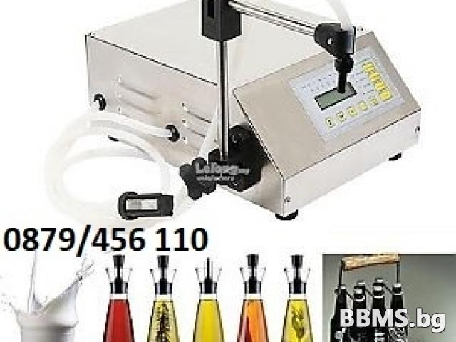 Дозиращи машини, Пълначки, Затватяши, Опаковъчни машини. Принтер за дата и партида
