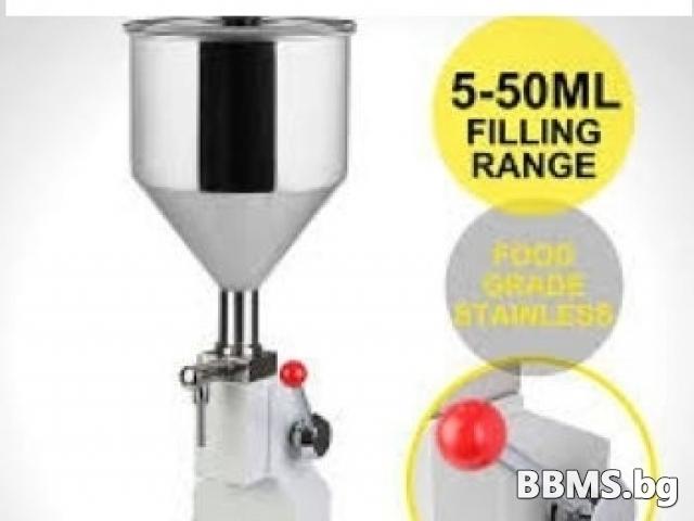 Дозираща машина 5- 50 мл Ръчна или Пневматична