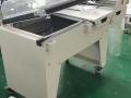Камерна термо фолираща машина
