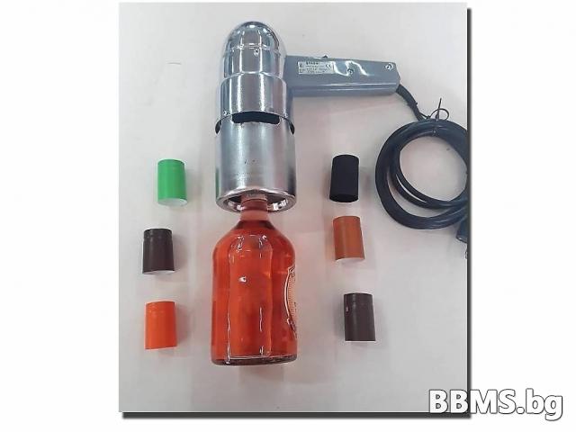Професионален сешоар/ пистолет/ с горещ въздух за PVC капсули за ВИНО, ЗЕХТИН и т. н